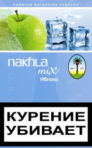 Табак для кальяна El Nakhla Mix Ice - Яблоко Айс (Apple) (1/50гр)