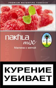 Табак для кальяна El Nakhla Mix Ice - Малина с Мятой (Raspberry Mint) (1/50гр)