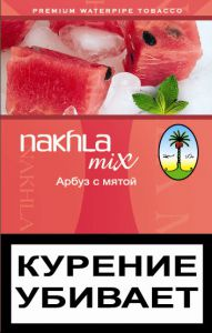Табак для кальяна El Nakhla Mix Ice - Арбуз и мята (Watermelon Mint) (1/50гр)